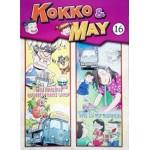 KOKKO & MAY 16
