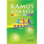 KAMUS KOSA KATA 456 (SJK) 国语生字字典