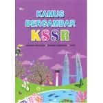 KAMUS BERGAMBAR KSSR  (Bahasa Malaysia -Bahasa Inggeris -Jawi)