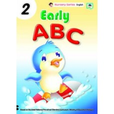 EARLY ABC 2