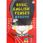 BASIC ENGLISH TENSES (NEW)