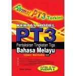 KERTAS MODEL PT3 BAHASA MELAYU