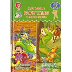 KEY WORDS FAIRY TALES (1A)