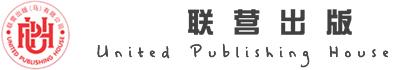 联营出版(马)有限公司 United Publishing House(M) Sdn. Bhd.